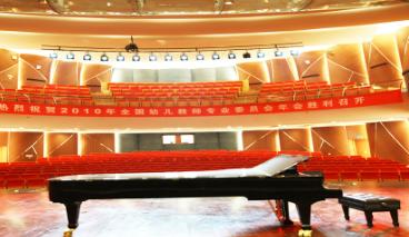 南京幼师学校音乐厅